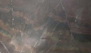 Earth Vulcano Brown